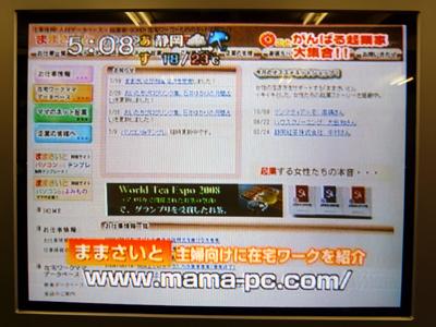 静岡第一テレビ○ごとワイド「頑張る起業家大特集」に出演