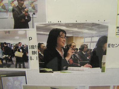 2008年度しずおかビジネスプランコンテストの審査員を務めました